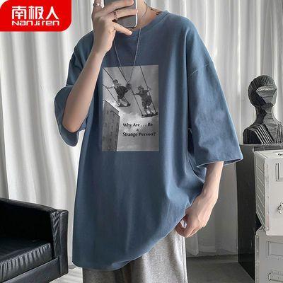 南极人纯棉男士短袖t恤夏季新款潮牌ins宽松体恤情侣装港风上衣服