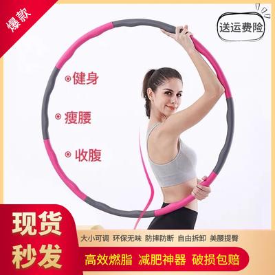 成人儿童呼啦圈不锈钢加重拼接拆卸减肥瘦身腰初学者学生海绵健身