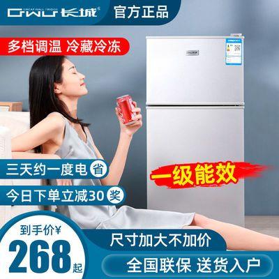 57501/长城冰箱家用两门小型迷你冰箱宿舍租房冰柜冷冻冷藏一级节能静音
