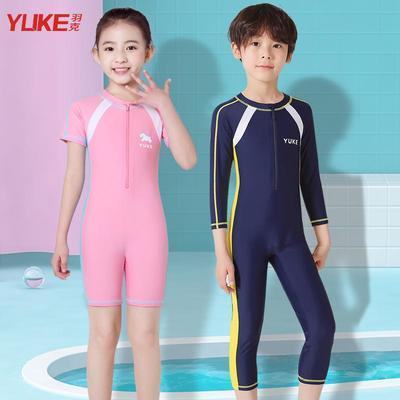 52574/儿童泳衣男女童小中大童游泳衣2020年新款洋气宝宝防晒连体泳装备