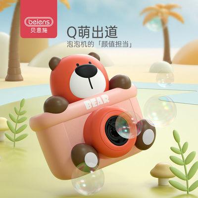 37089/贝恩施泡泡机儿童吹泡泡照相机宝宝电动泡泡枪网红少女心ins玩具