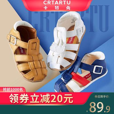 卡特兔夏季百搭女童涼鞋透氣童鞋男包頭鏤空防滑嬰兒學步軟底鞋