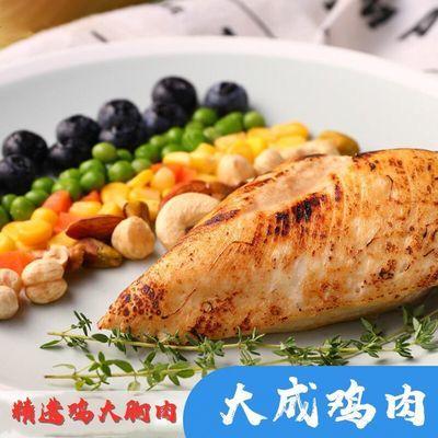 【清真】即食鸡胸肉健身轻食代餐低脂卡白领学生餐宿舍鸡熟食零食