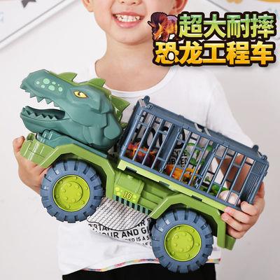 大号惯性恐龙车工程车超大运输卡车大货车小汽车宝宝男孩儿童玩具
