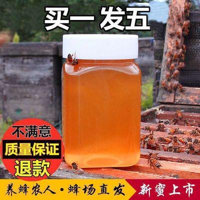 蜂蜜正品 天然纯正正宗农家自产自销土蜂蜜深山野生原味百花蜜