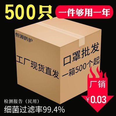 32410/一次性三层成人口罩整箱2500含熔喷布防飞沫防尘雾霾透气口罩批发