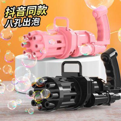 抖音网红同款儿童加特林八孔全自动泡泡机男孩女孩泡泡玩具泡泡水