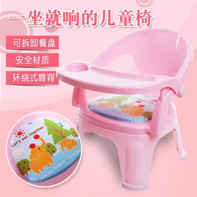 24859/儿童椅子宝宝叫叫椅靠背椅幼儿园小板凳塑料儿童餐椅带餐盘可拆卸