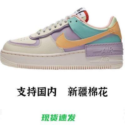 36167/Air空军一号女AF1马卡龙小白鞋aj白色板鞋低帮正版高品质女鞋