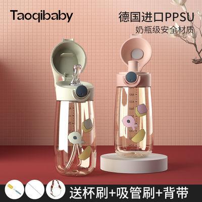 37349/淘气宝贝ppsu儿童水杯带吸管杯子女学生孕妇专用运动杯大容量防摔