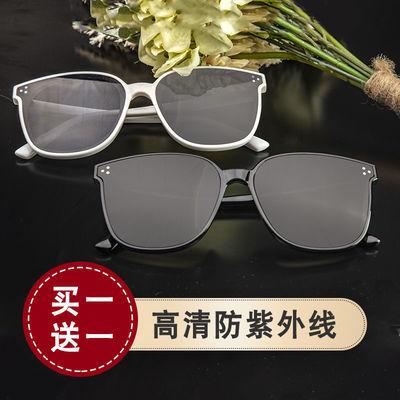 33337/ins墨镜眼镜韩版同款时尚蹦迪太阳眼镜防紫外线无度数GM同款墨镜
