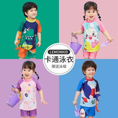 柠檬宝宝新款儿童泳衣夏季男女童可爱卡通游泳衣套装中小童防晒衣