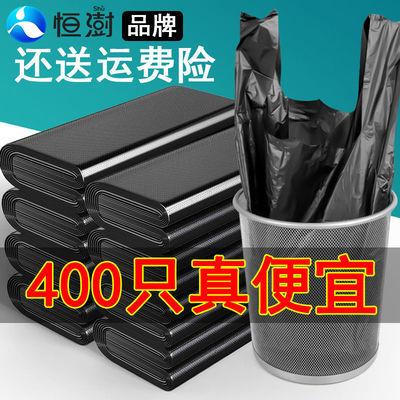 恒澍家用厨房垃圾袋加厚大号黑色手提背心式拉圾袋一次性塑料袋子