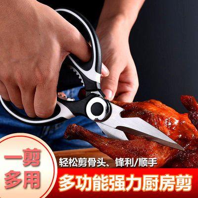 39122/不锈钢强力鸡骨厨房家用剪刀省力日用剪刀剪骨剪肉多功能多用