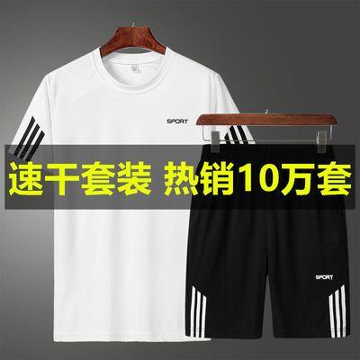 运动套装男跑步健身速干衣篮足球训练宽松大码休闲短裤两件套夏季