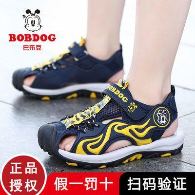 36087/巴布豆男孩儿童包头凉鞋夏季新款男童鞋透气耐磨中大童运动沙滩鞋