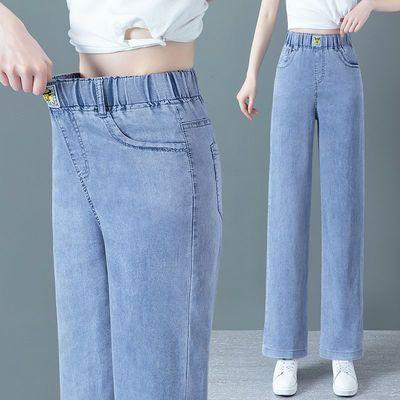 55447/冰丝阔腿牛仔裤女新款天丝2021夏季薄款宽松垂感高腰显瘦直筒长裤