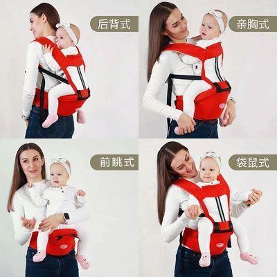 35727/多功能婴儿背带腰凳前抱式轻便外出简易前后两用四季通用抱娃神器