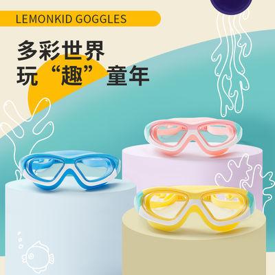 柠檬宝宝儿童游泳防雾眼镜硅胶全覆盖式连耳防沙防风镜海滩潜泳镜