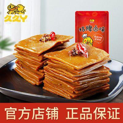 久久丫甜辣薄豆干145g多规格正品秘制麻辣香干豆皮零食豆腐干小吃