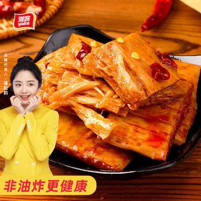 【雅客手撕素肉】麻辣素肉儿童少女休闲豆干网红零食豆制品非油炸