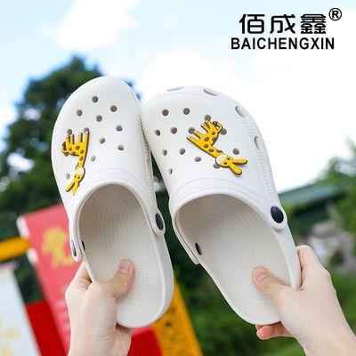 35634/拖鞋女2021洞洞鞋个性时尚ins软底防滑新款海边度假沙滩鞋长颈鹿