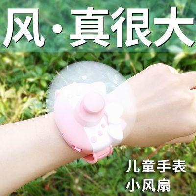 风扇迷你充电随身手表风扇学生上课高颜值超静音小型可爱网红同款