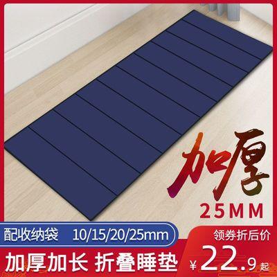 72811/办公室午休折叠垫子睡觉睡垫单人便携打地铺户外家用防潮午睡地垫