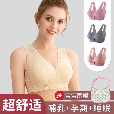 78558/新品孕产妇哺乳内衣棉喂奶文胸背心式睡眠前开扣早中晚期无钢圈罩