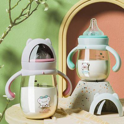 1号宝贝小耳朵PPSU奶瓶新生婴儿儿童带吸管奶瓶断奶宽口径防胀气
