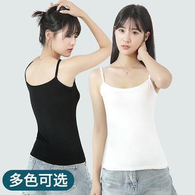 23271/纯色吊带背心女士棉质打底衫修身百搭韩版内搭外穿上衣夏季女学生