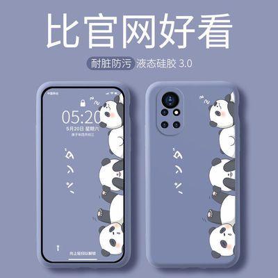 34829/华为nova8手机壳nova8pro液态硅胶8se防摔男软女可爱5g潮新网红