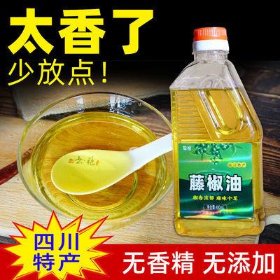 蜀秘藤椒油花椒油正宗四川特产纯正特麻麻油400ml凉拌米线调味油