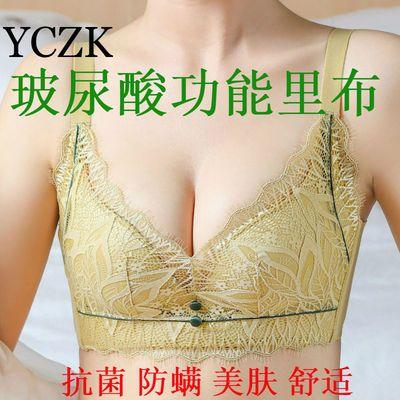 内衣女性感蕾丝无钢圈中厚美背聚拢调整型文胸收副乳上托胸罩套装