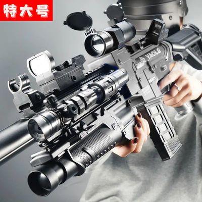 m416突击步枪儿童玩具枪软弹枪吃鸡玩具男孩7 8岁和平精英玩具