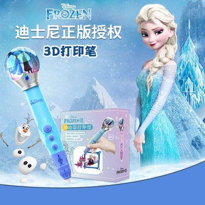 39795/迪士尼正版冰雪奇缘3d打印笔小学生神笔马良笔女孩生日礼物玩具