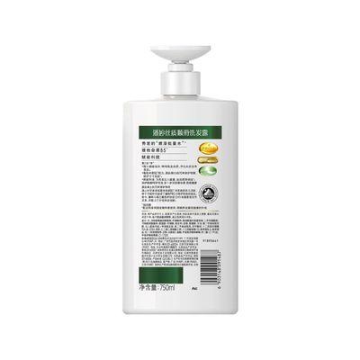 35525/潘婷丝质润滑洗发露去屑止痒洗发水男女通用洗发水家庭必备正品。