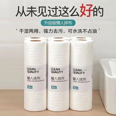 抹布厨房用不沾油去污加厚懒人洗碗专用一次性毛巾洗碗布吸水去油
