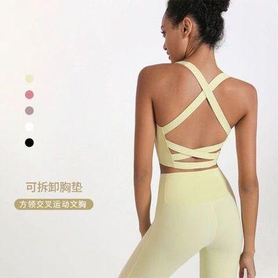 57891/LULU同款美背运动内衣女防震背心式跑步健身瑜伽内衣女带胸垫bra
