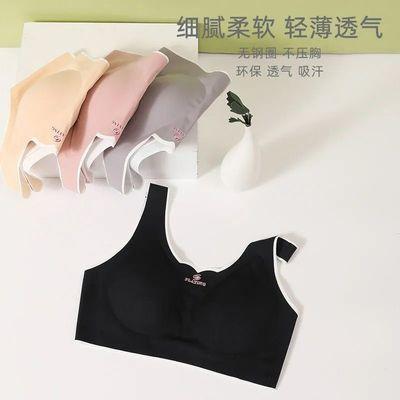 新款乳胶背心内衣女学生薄款无痕无钢圈聚拢调整型运动文胸