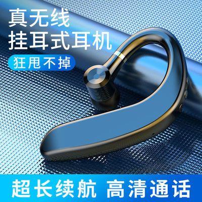 28694/蓝牙耳机无线耳挂式高音质商务运动超长待机华为vivo苹果OPPO通用