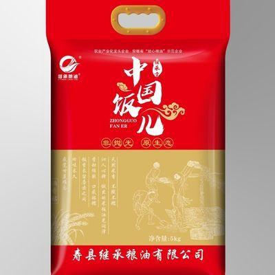 36035/继承贡香米2.5kg/5kg煲仔饭大米新米5斤/10斤丝苗米籼米长粒香米
