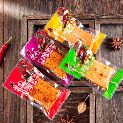 关公Q弹手磨豆干零食蒸豆干四川特产四种口味2斤混装批发休闲小吃
