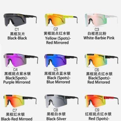 37326/骑行太阳镜大框炫彩可调节眼镜电镀真膜pc片墨镜运动太阳镜护目镜