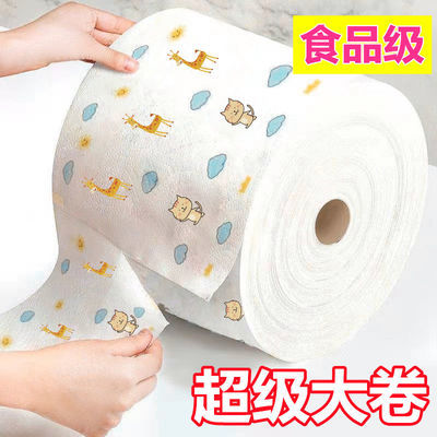 厨房纸巾一次性懒人抹布洗碗布洗碗巾百洁布不沾油吸油吸水卷筒纸