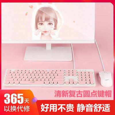 26536/键盘鼠标套装 朋克键盘时尚发光圆键帽办公家用有线鼠标键盘套装