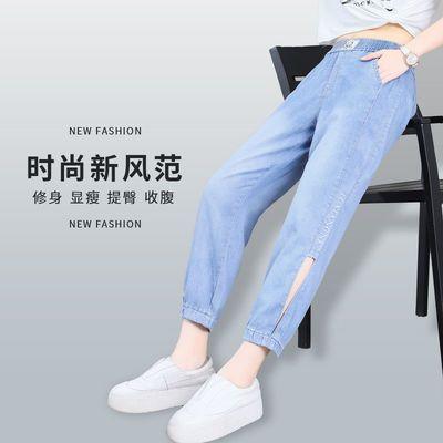 27550/牛仔裤女2021新款天丝裤子女夏季薄款宽松百搭潮流高腰韩版松紧腰