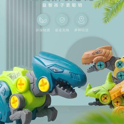 儿童益智拼装拆装工程车恐龙组装惯性滑行diy挖掘机玩具