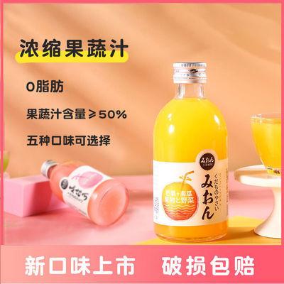 75781/三恩胡萝卜木瓜味猕猴桃青瓜味山楂番茄味网红复合果蔬汁芒果白桃