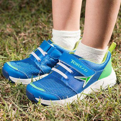 74983/探路者儿童鞋春秋新款男童超轻透气耐磨舒适毛毛虫童鞋儿童徒步鞋